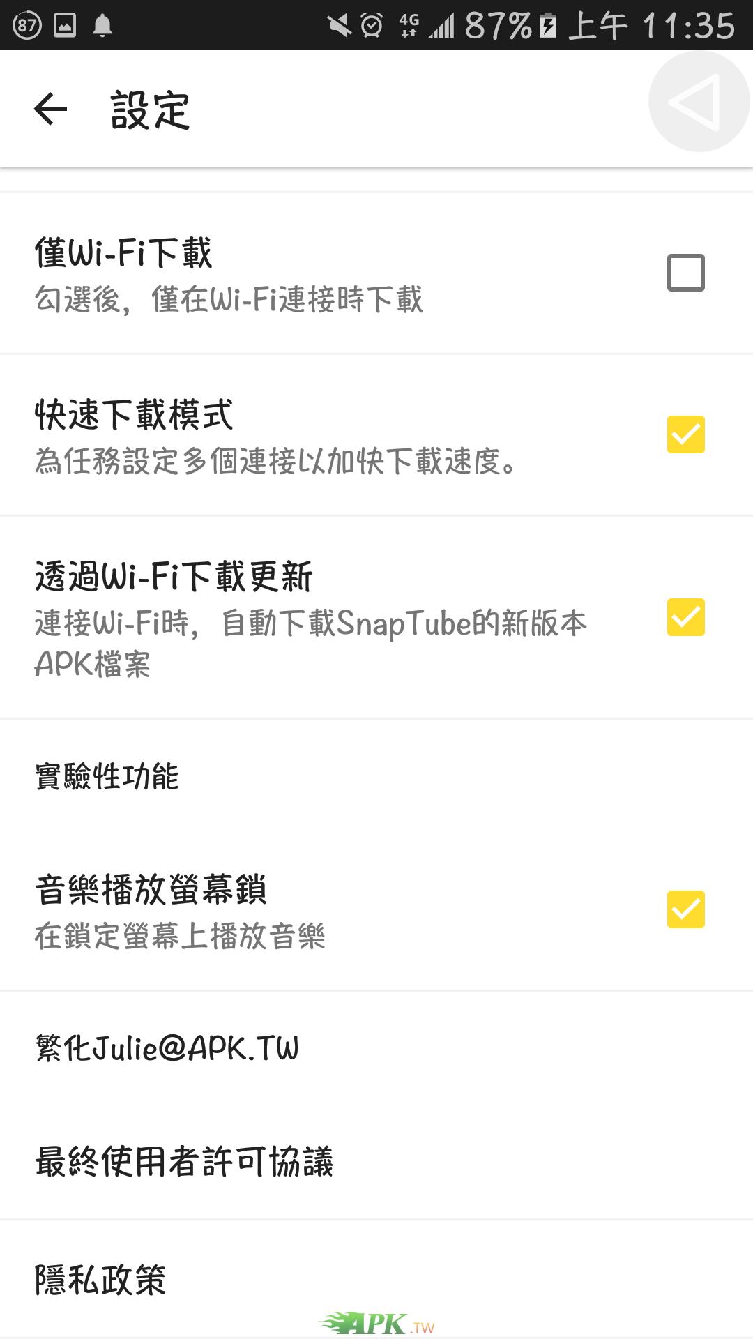 Screenshot_20200515-113530.png