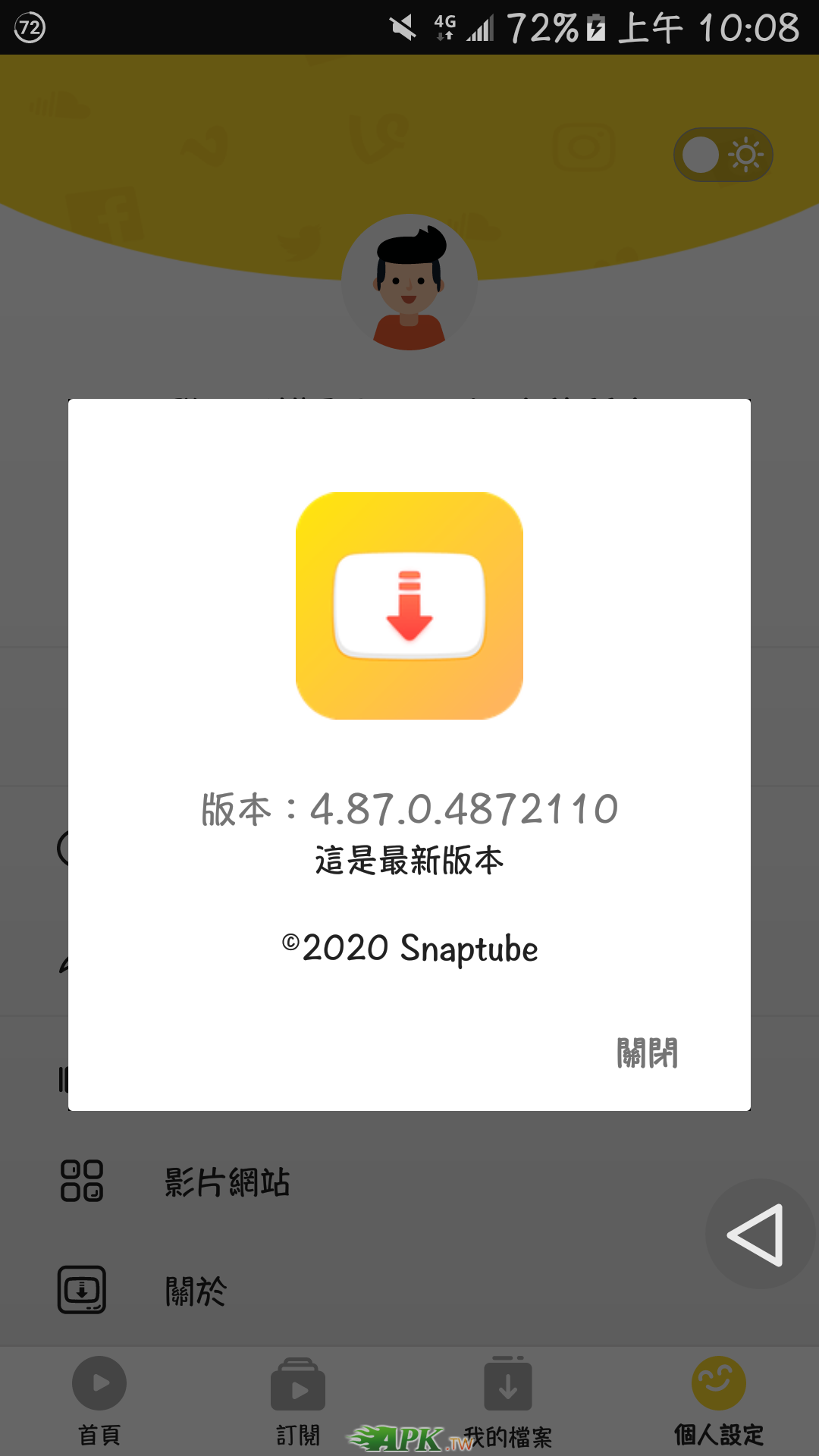Screenshot_20200518-100822.png