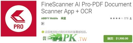 FineScanner__0_1900.jpg