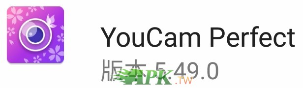 YouCam__0_.jpg