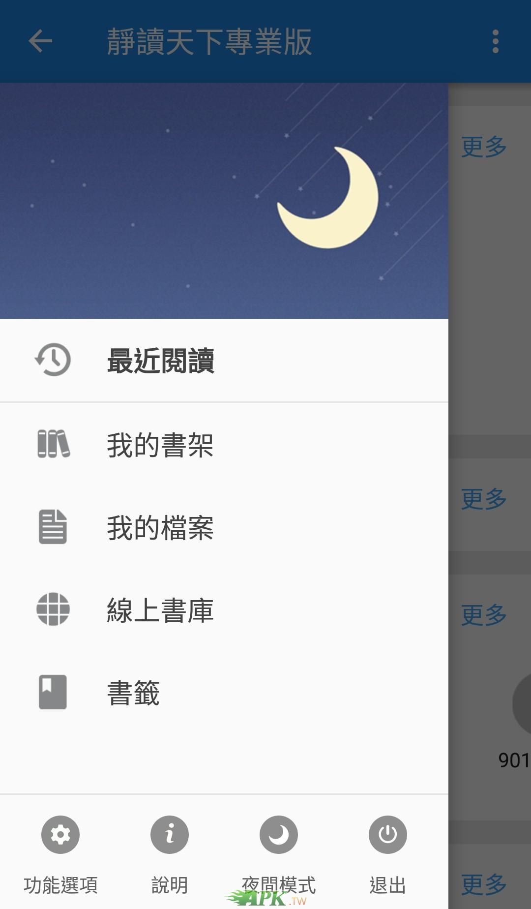 Moon_Reader__1.jpg