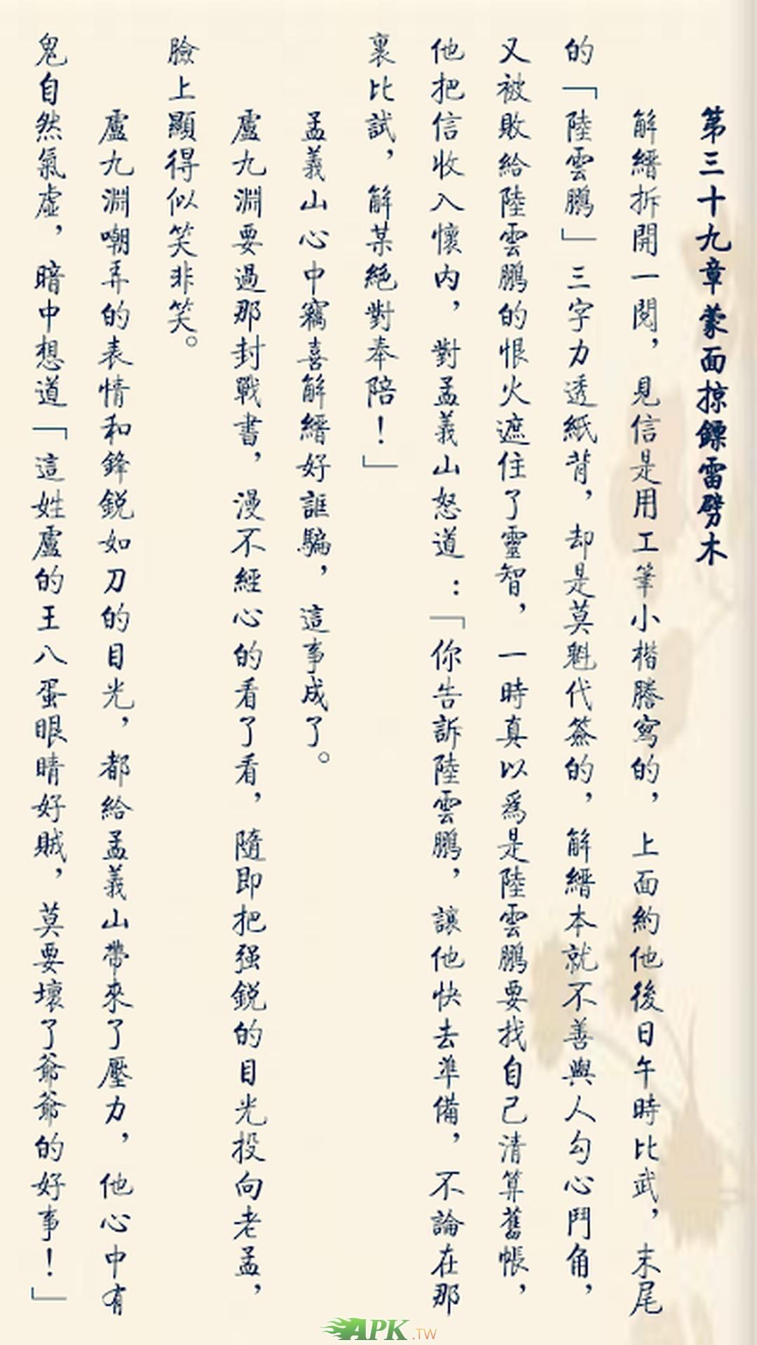 Moon_Reader__3.jpg