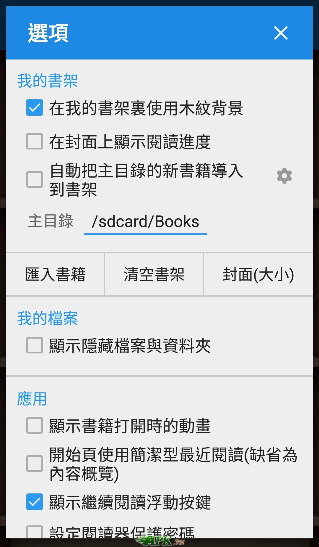 Moon_Reader__5.jpg
