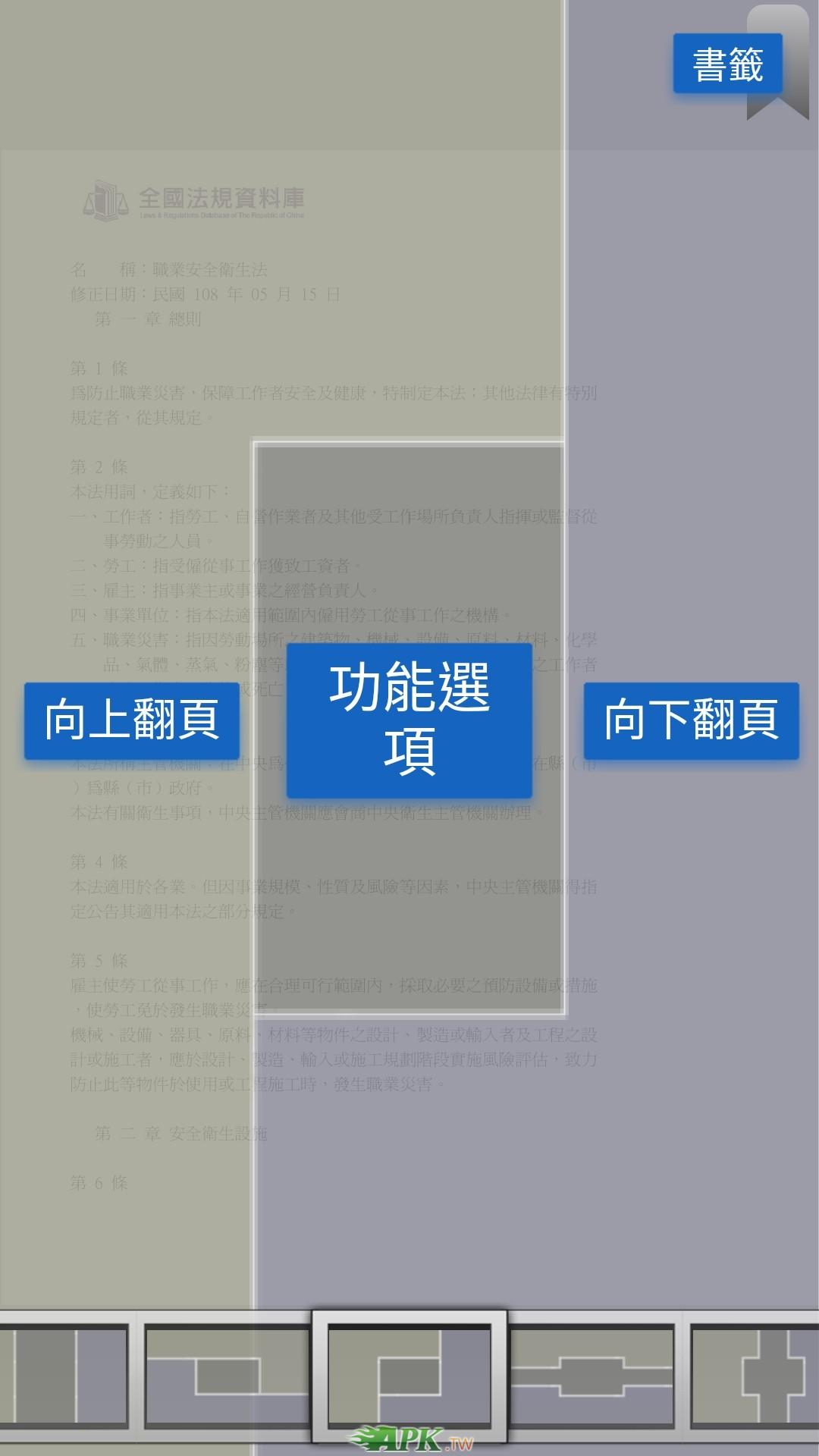 Moon_Reader__6.jpg