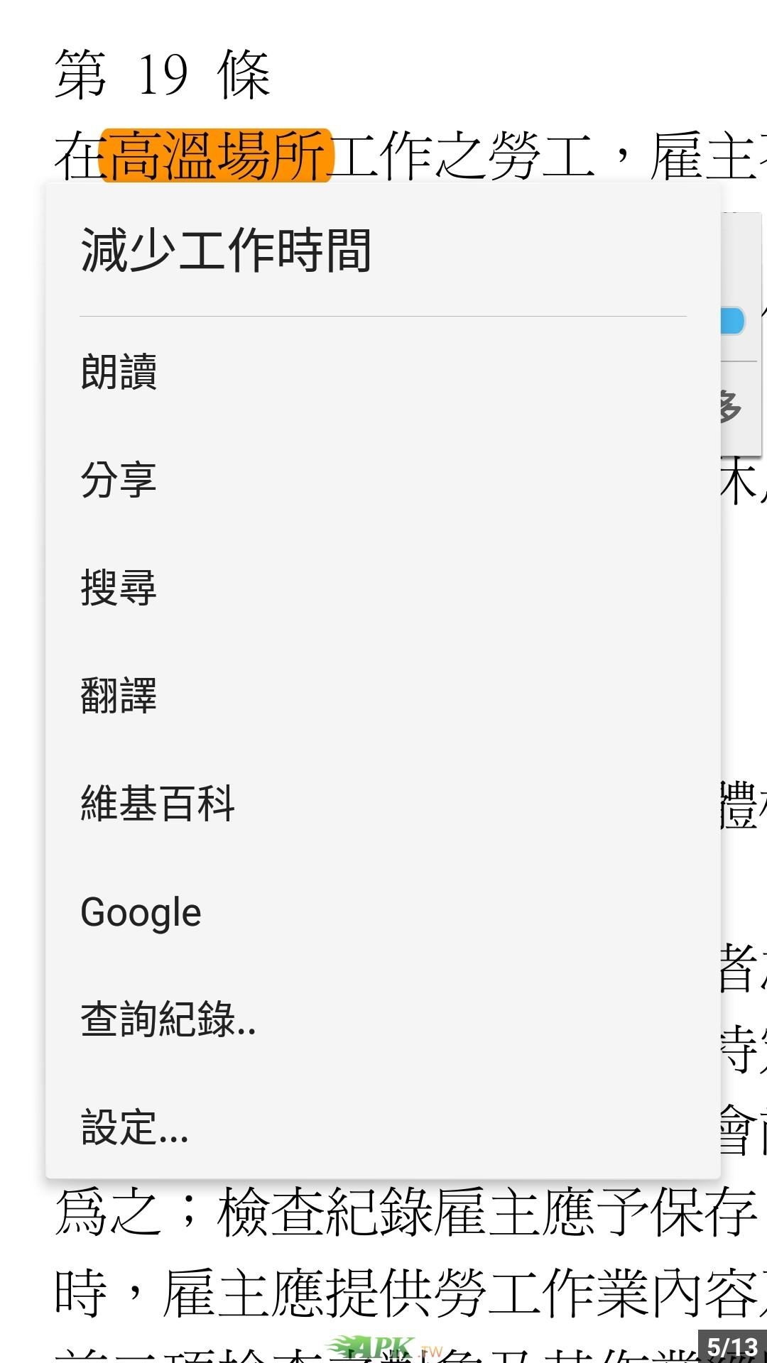 Moon_Reader__8.jpg