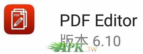 PDF_Editor__0_.jpg