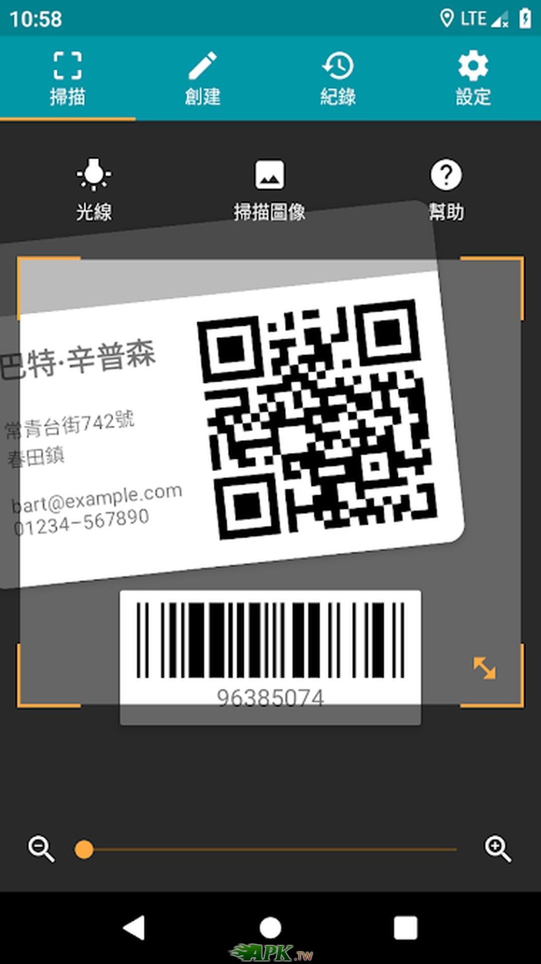 QR_Scanner__1.jpg