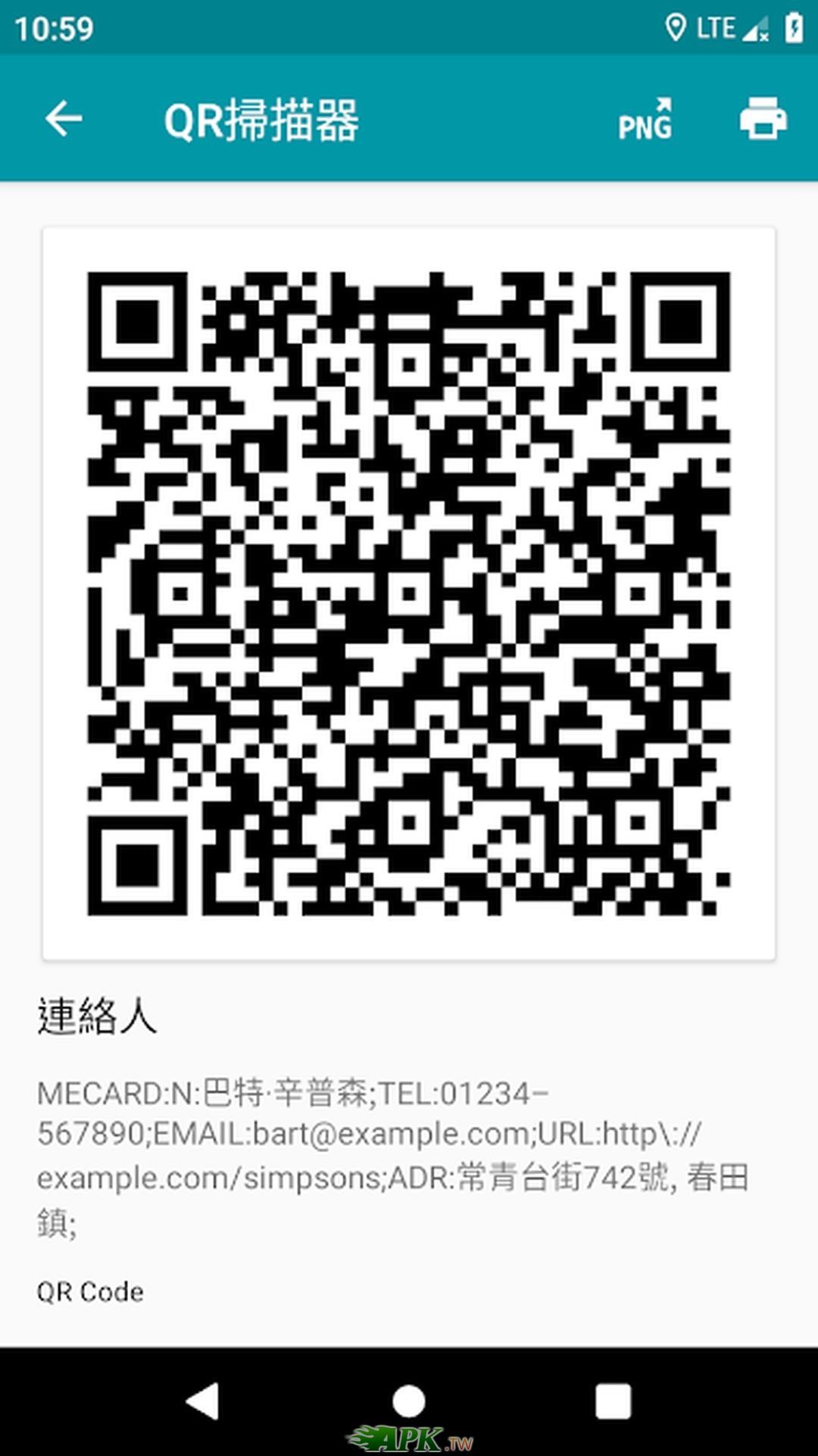 QR_Scanner__3.jpg