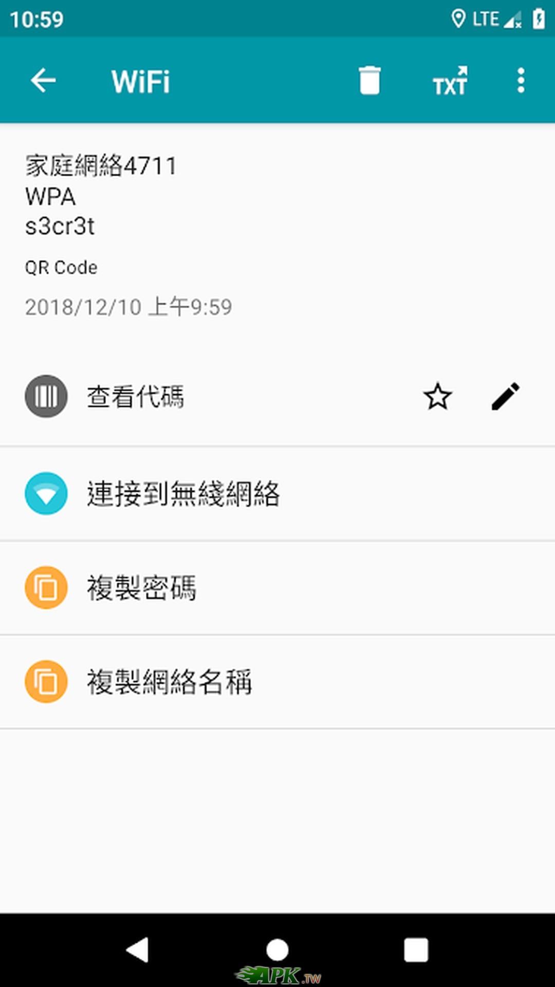 QR_Scanner__6.jpg