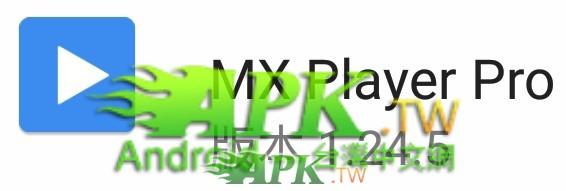 MX_Player__0_.jpg