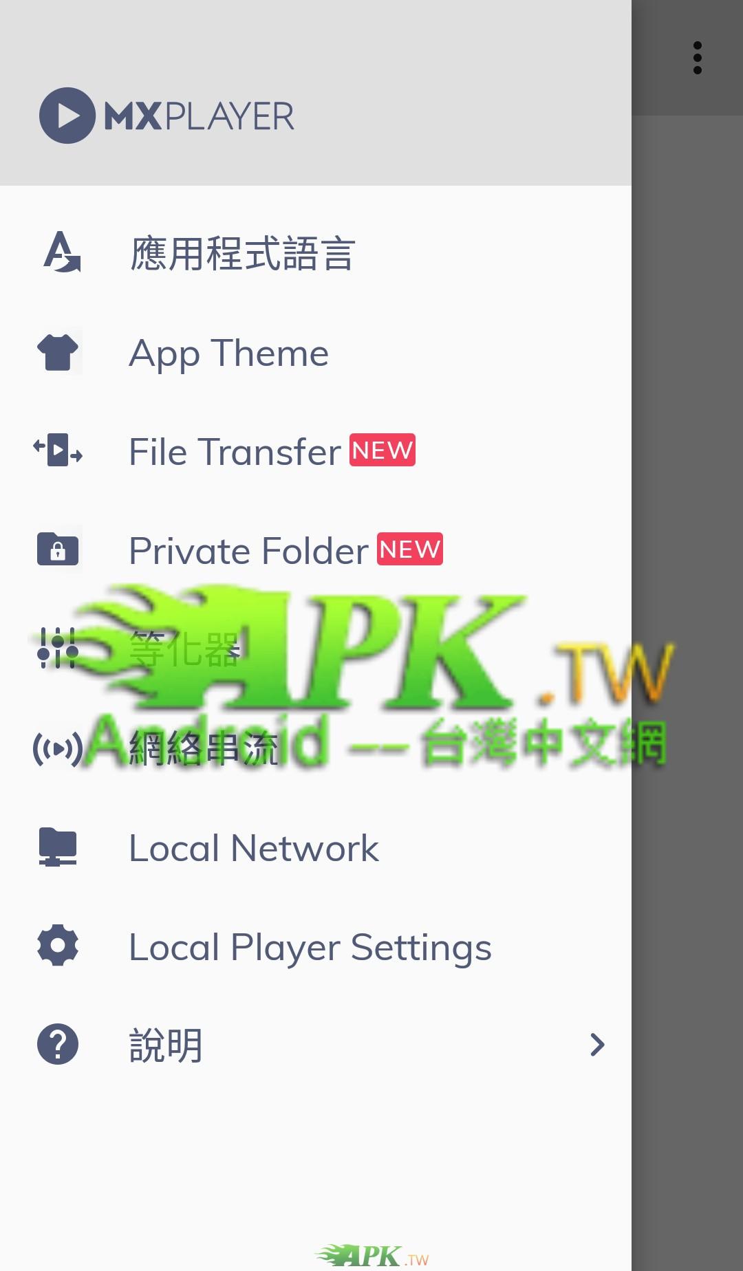 MX_Player__1.jpg