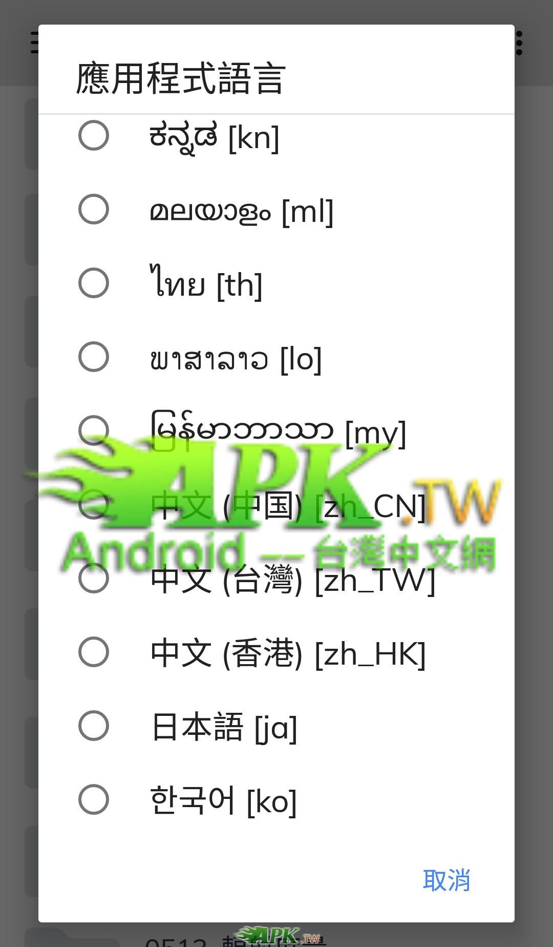 MX_Player__2.jpg