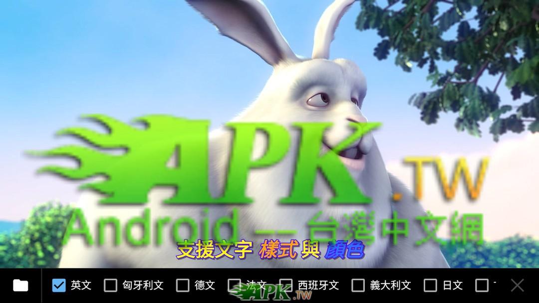 MX_Player__4.jpg