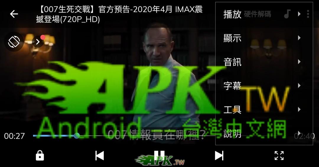 MX_Player__7.jpg