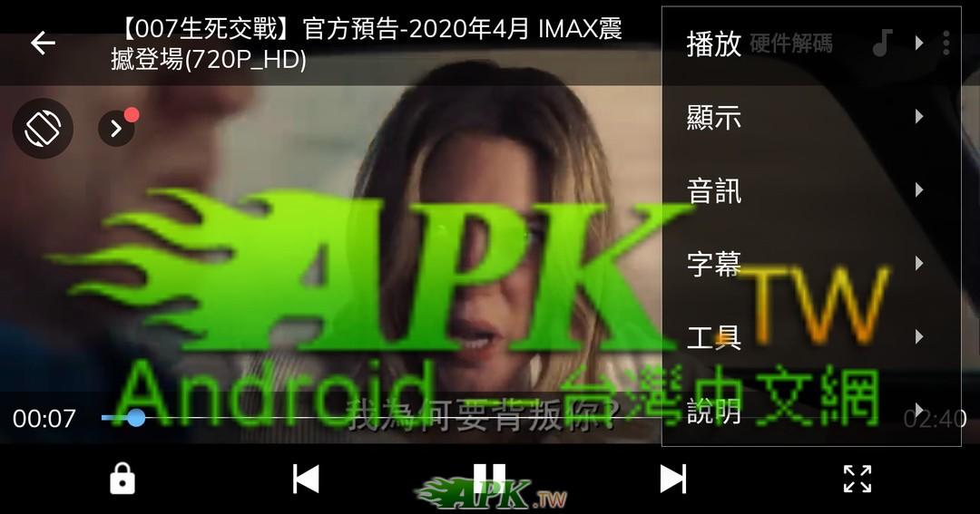 MX_Player__8.jpg