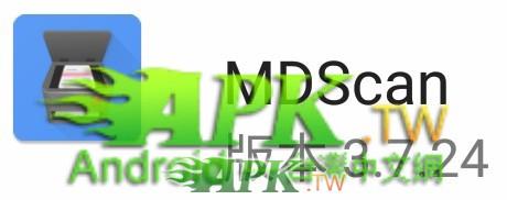 MDScan__0_.jpg