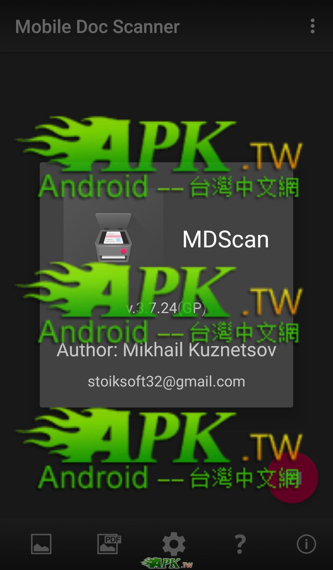 MDScan__6_.jpg