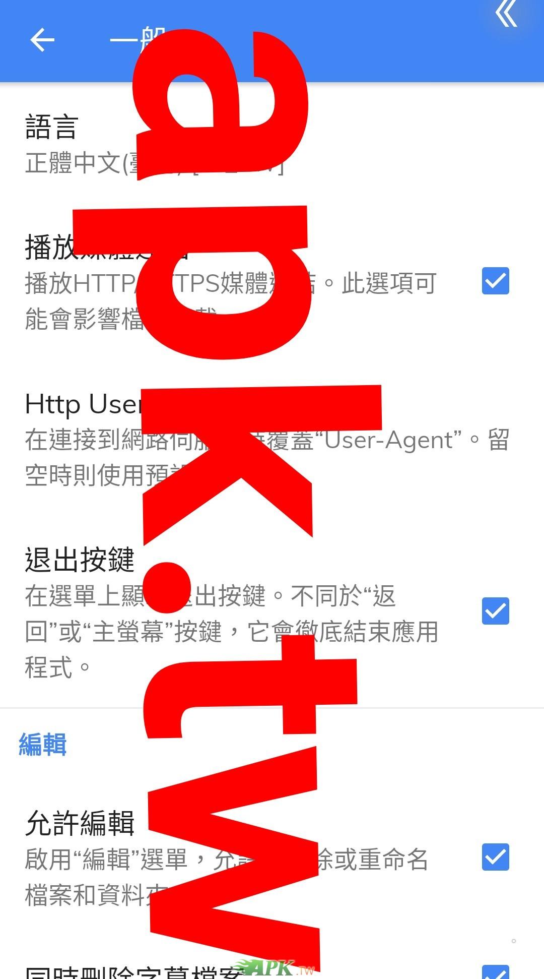 Screenshot_20200603121640_1.jpg