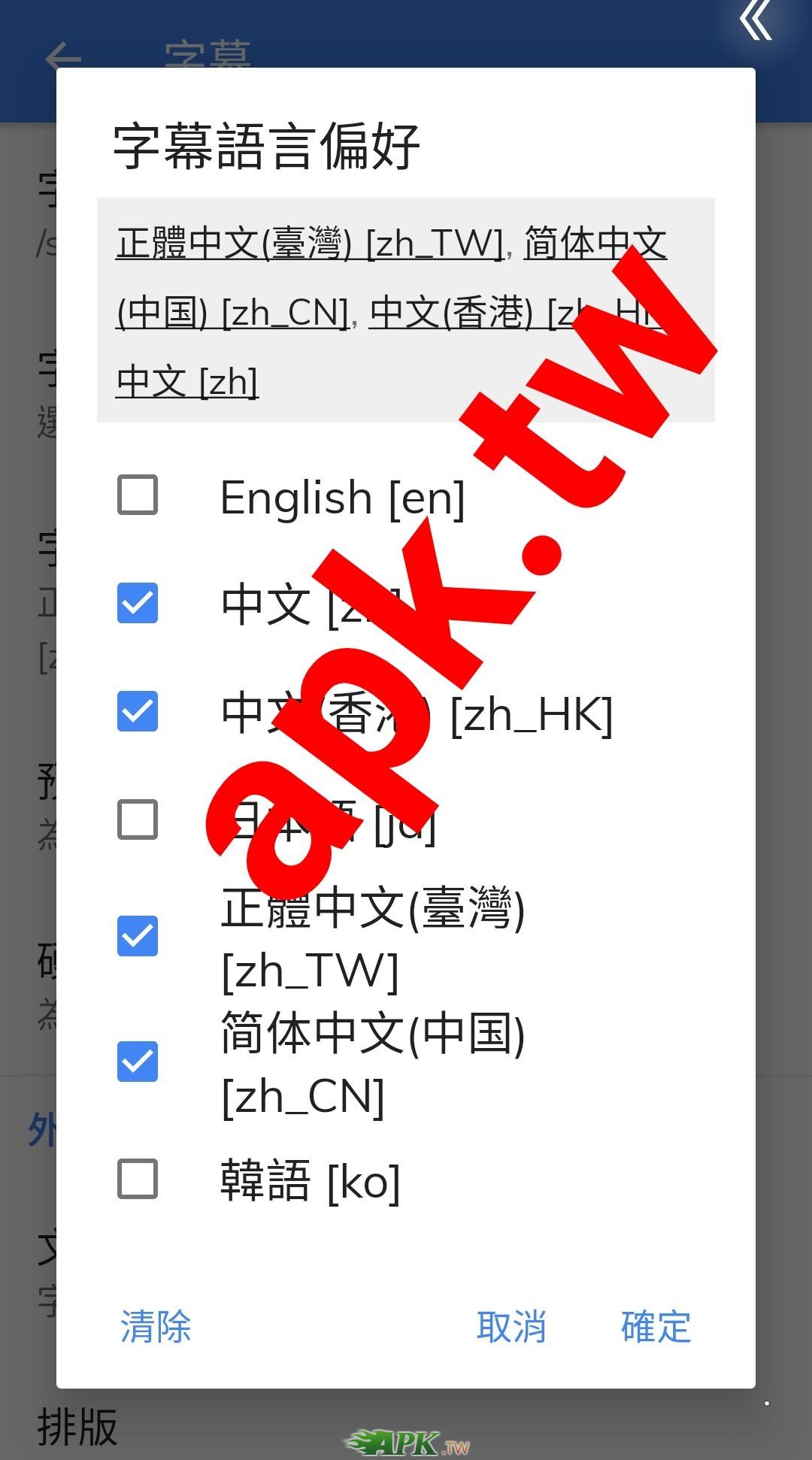 Screenshot_20200603121654_1.jpg