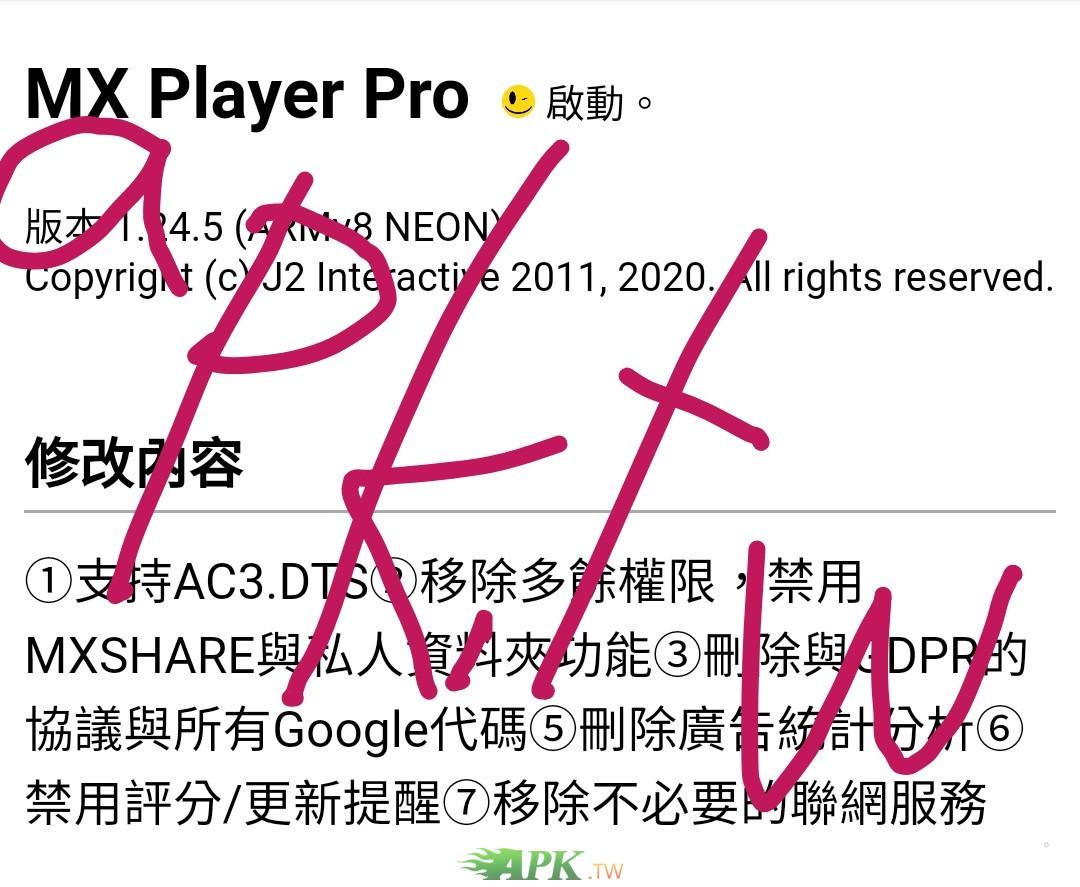 Screenshot_20200603121719_1.jpg