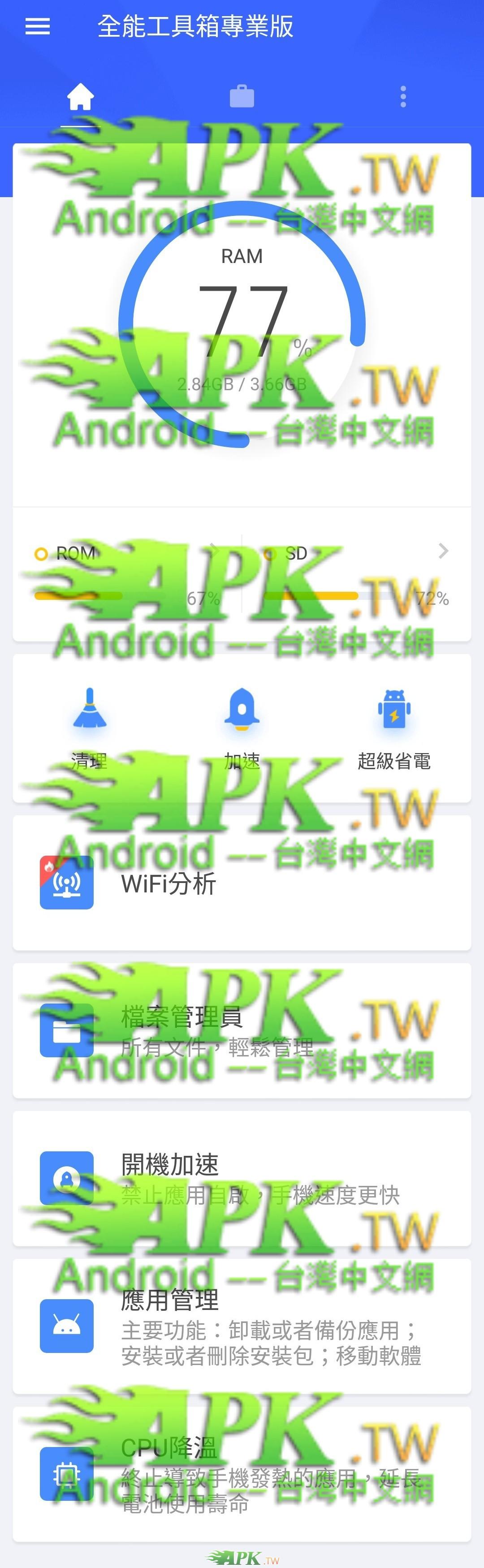 AIO_Toolbox__1.jpg