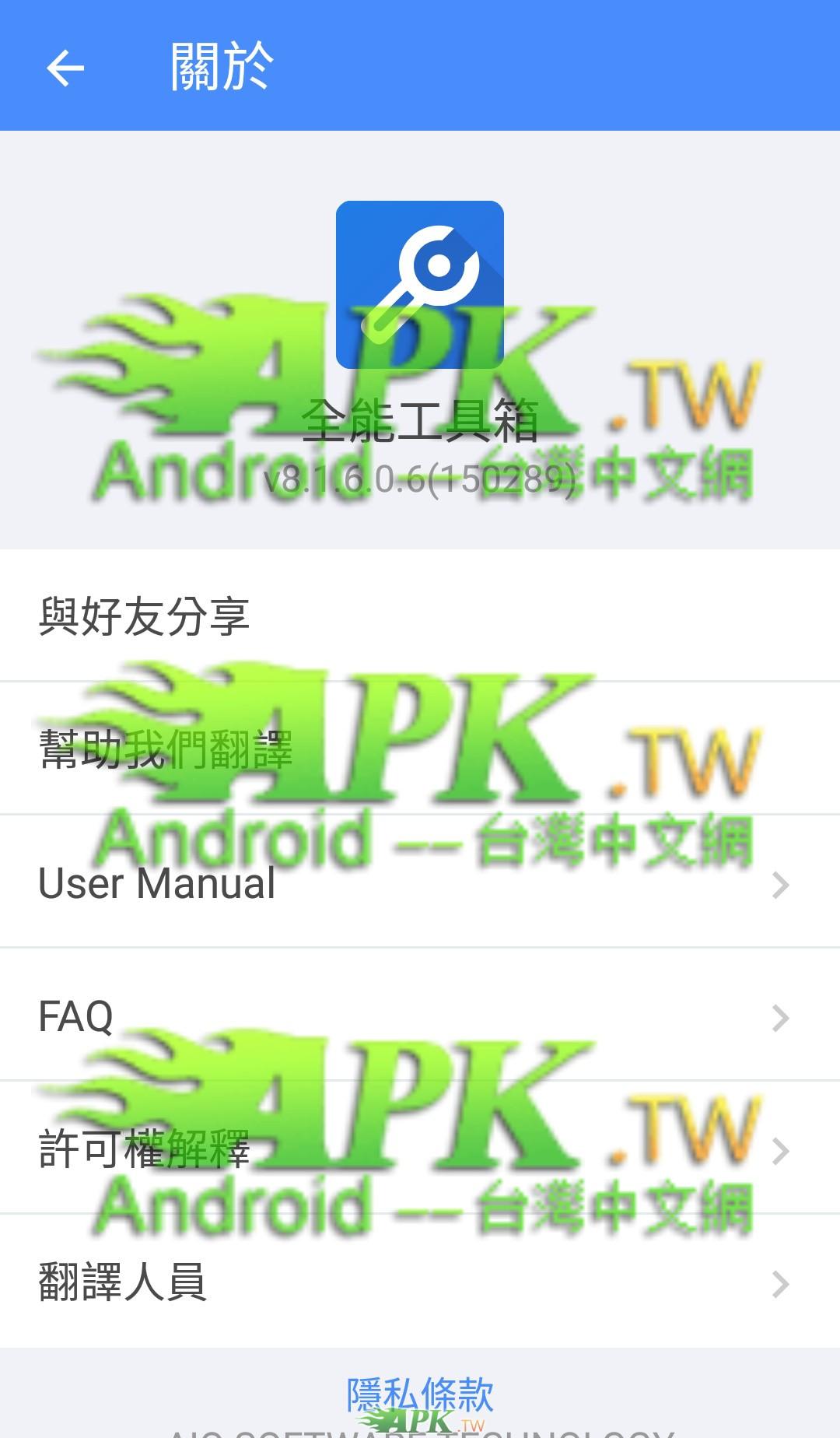 AIO_Toolbox__4_.jpg