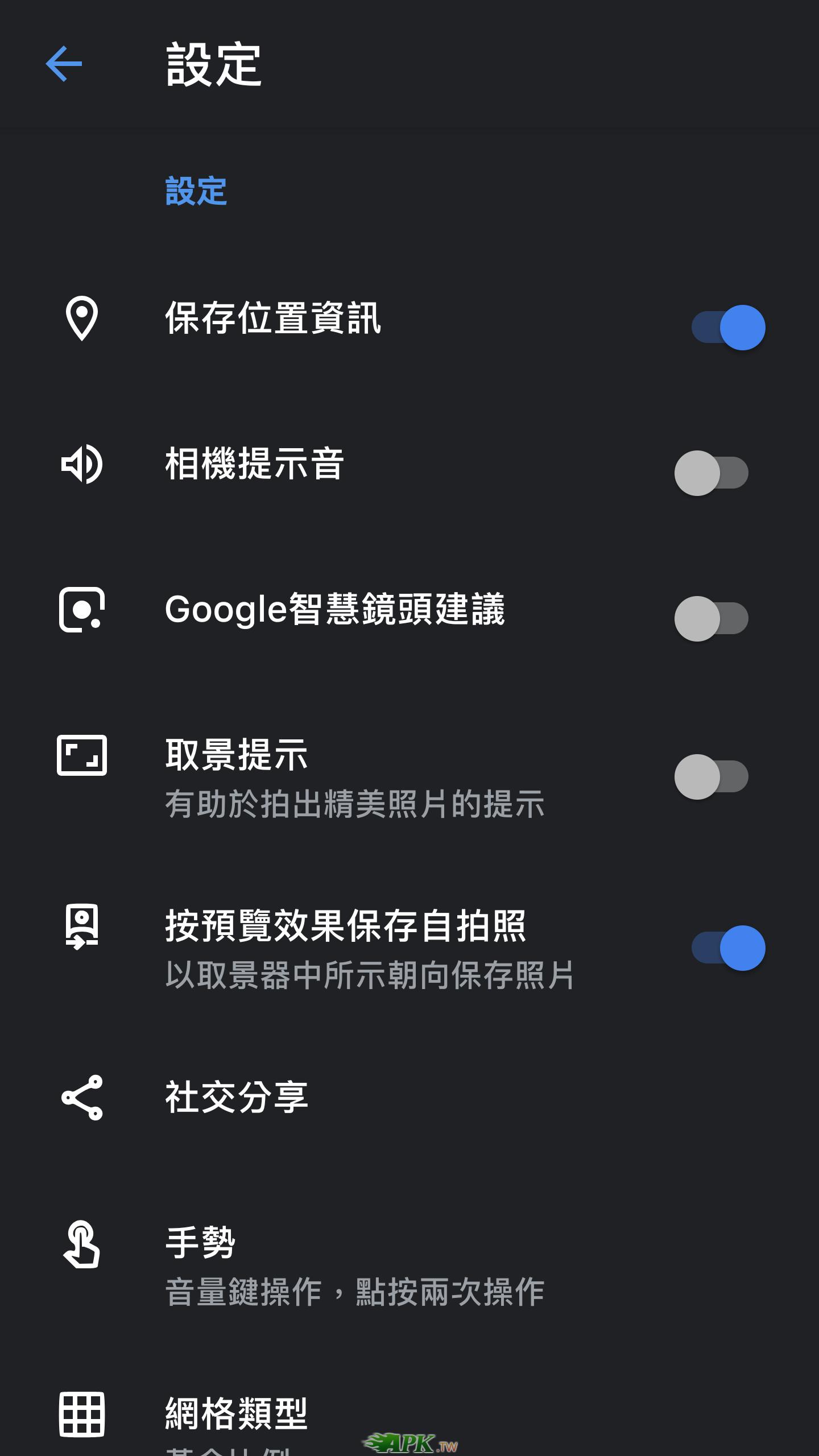 Screenshot_20200606-133552.png