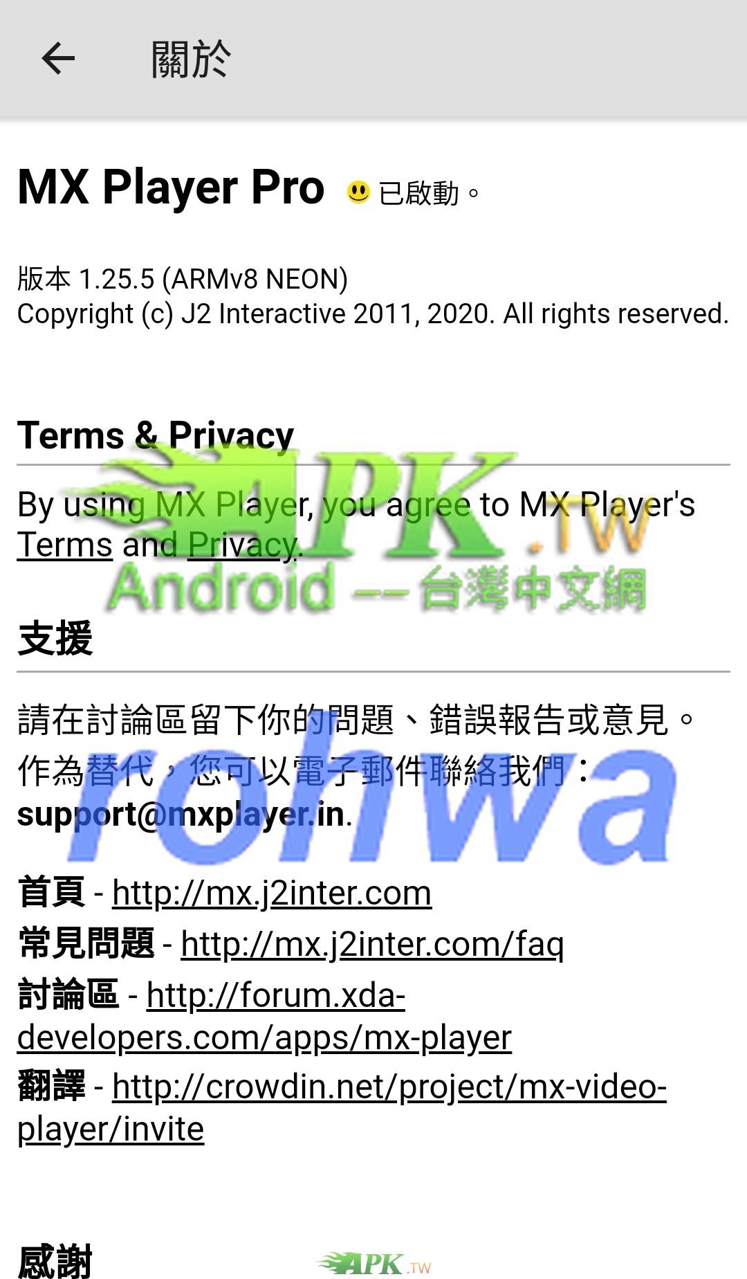 MX_Player__2__.jpg