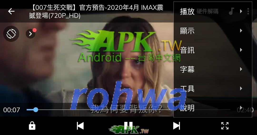 MX_Player__4_.jpg