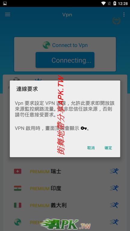 Screenshot_2020-06-29-12-28-39 (複製).png