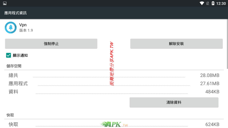 Screenshot_2020-06-29-12-30-25 (複製).png