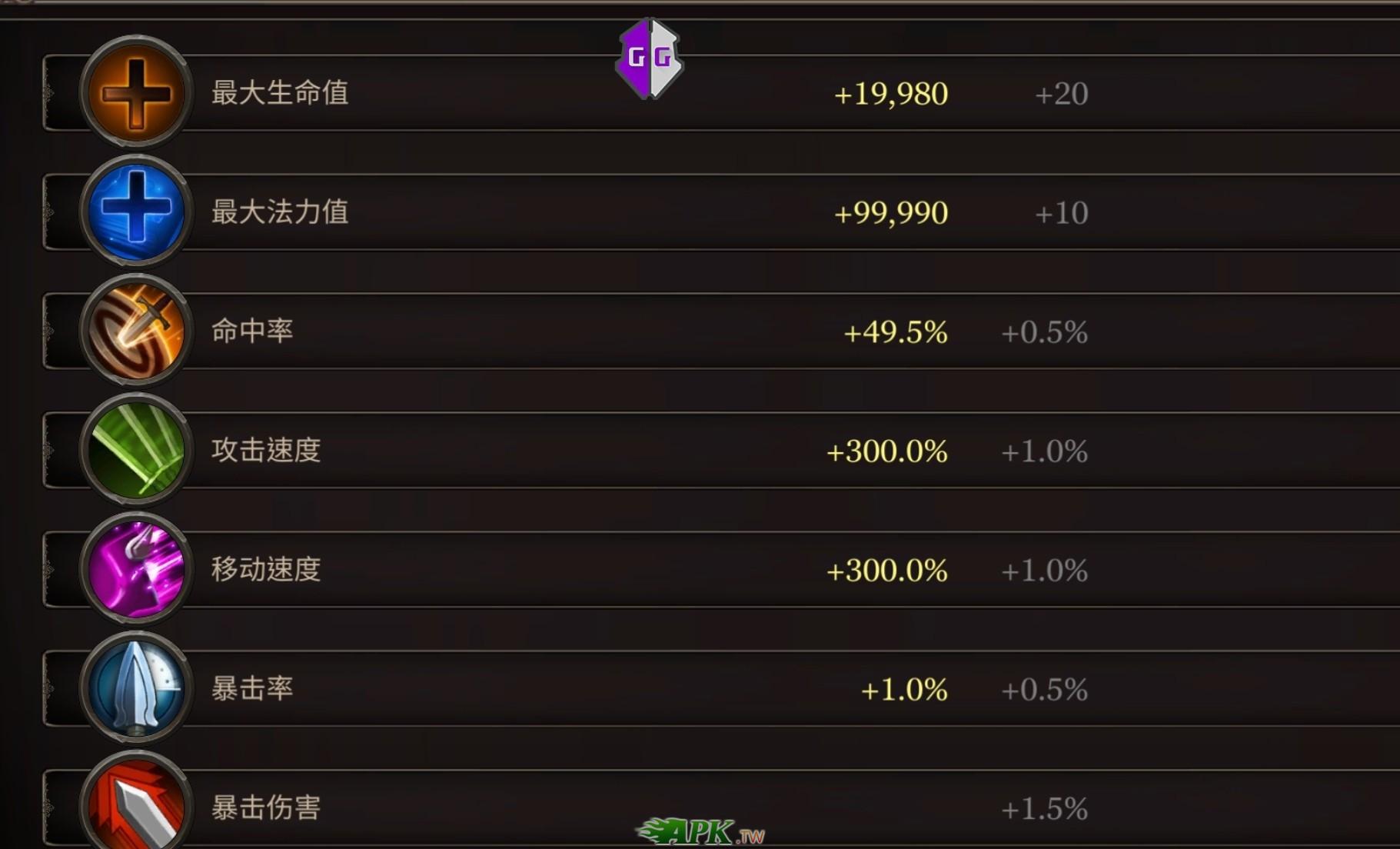 Screenshot_20200629-203843_Vengeance RPG.jpg