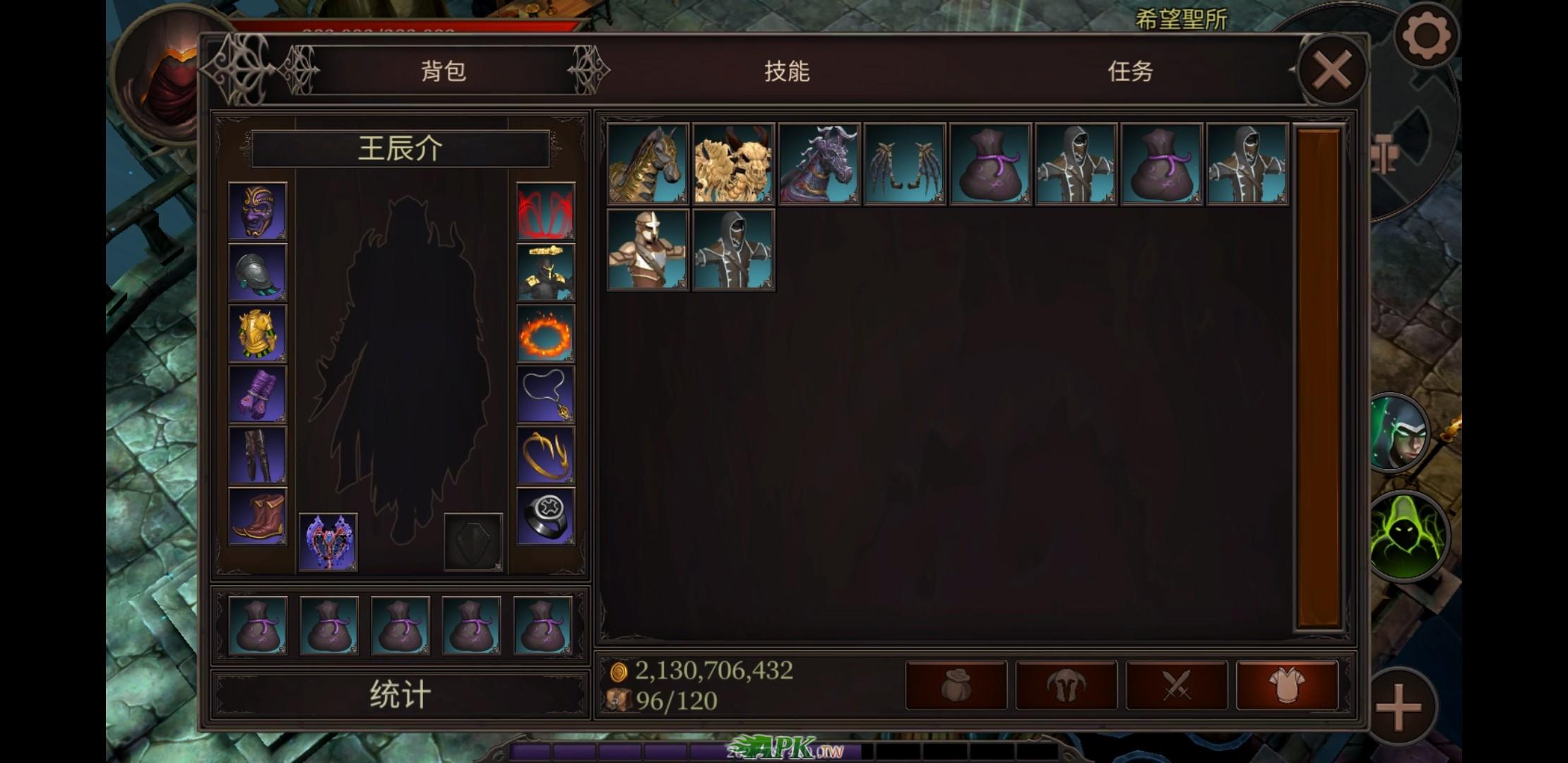 Screenshot_20200629-212801_Vengeance RPG.jpg
