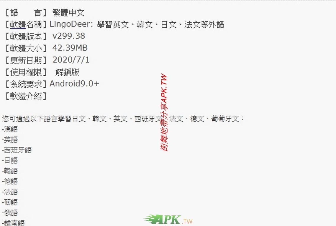1593595273547 (複製).jpg