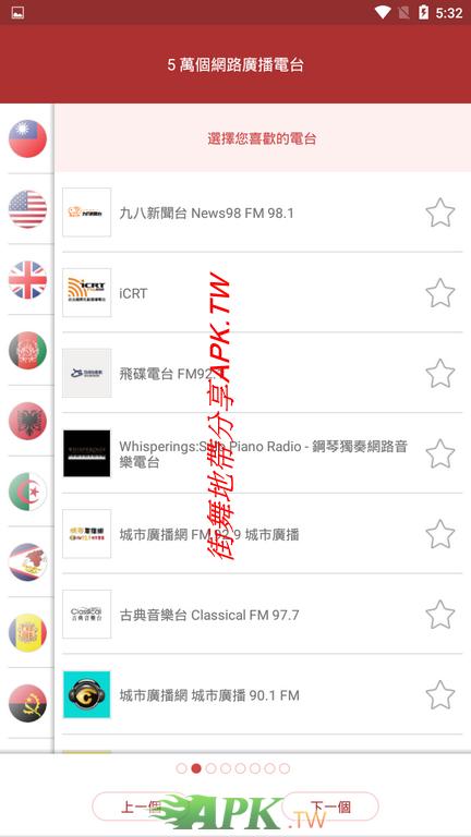 Screenshot_2020-07-02-17-32-21 (複製).png