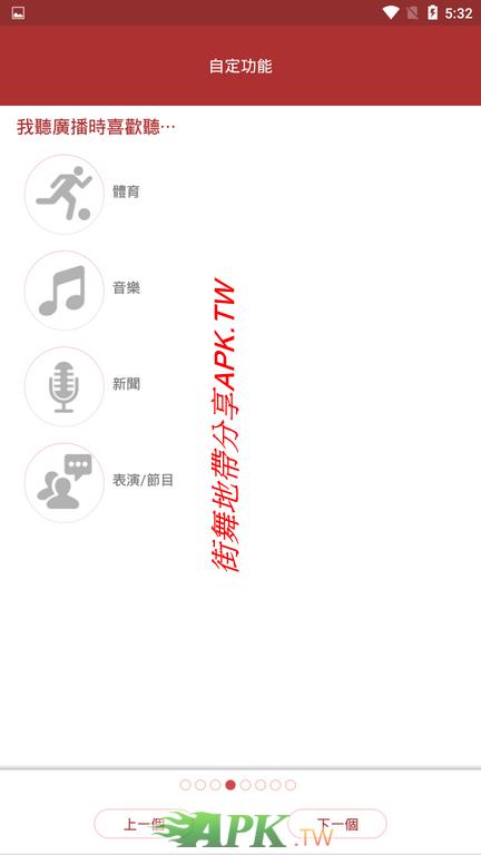 Screenshot_2020-07-02-17-32-30 (複製).png