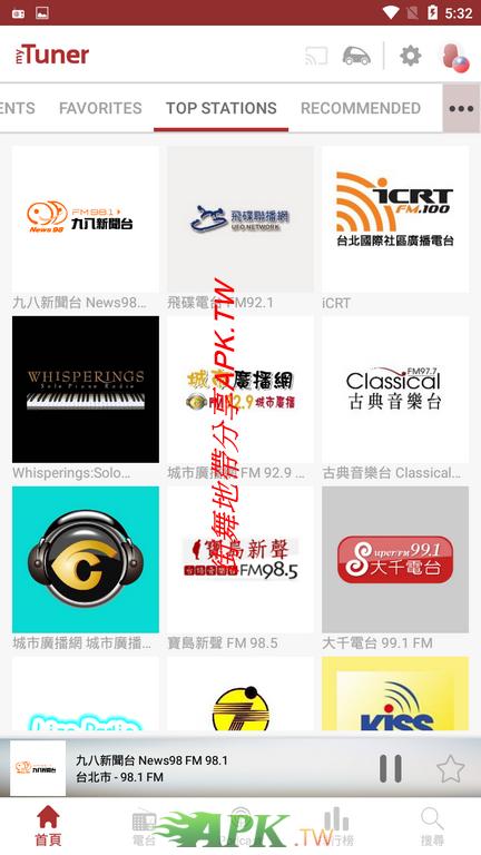 Screenshot_2020-07-02-17-32-47 (複製).png
