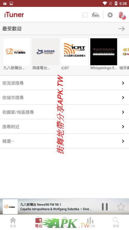 Screenshot_2020-07-02-17-38-56 (複製).png