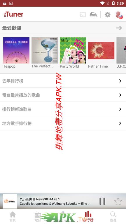 Screenshot_2020-07-02-17-39-37 (複製).png