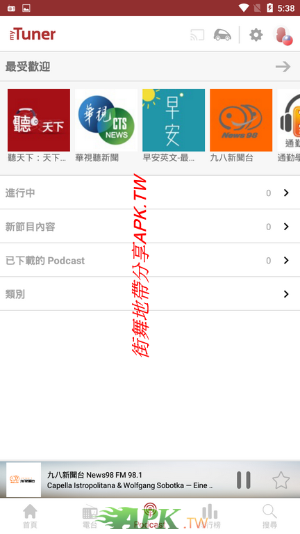 Screenshot_2020-07-02-17-39-01 (複製).png