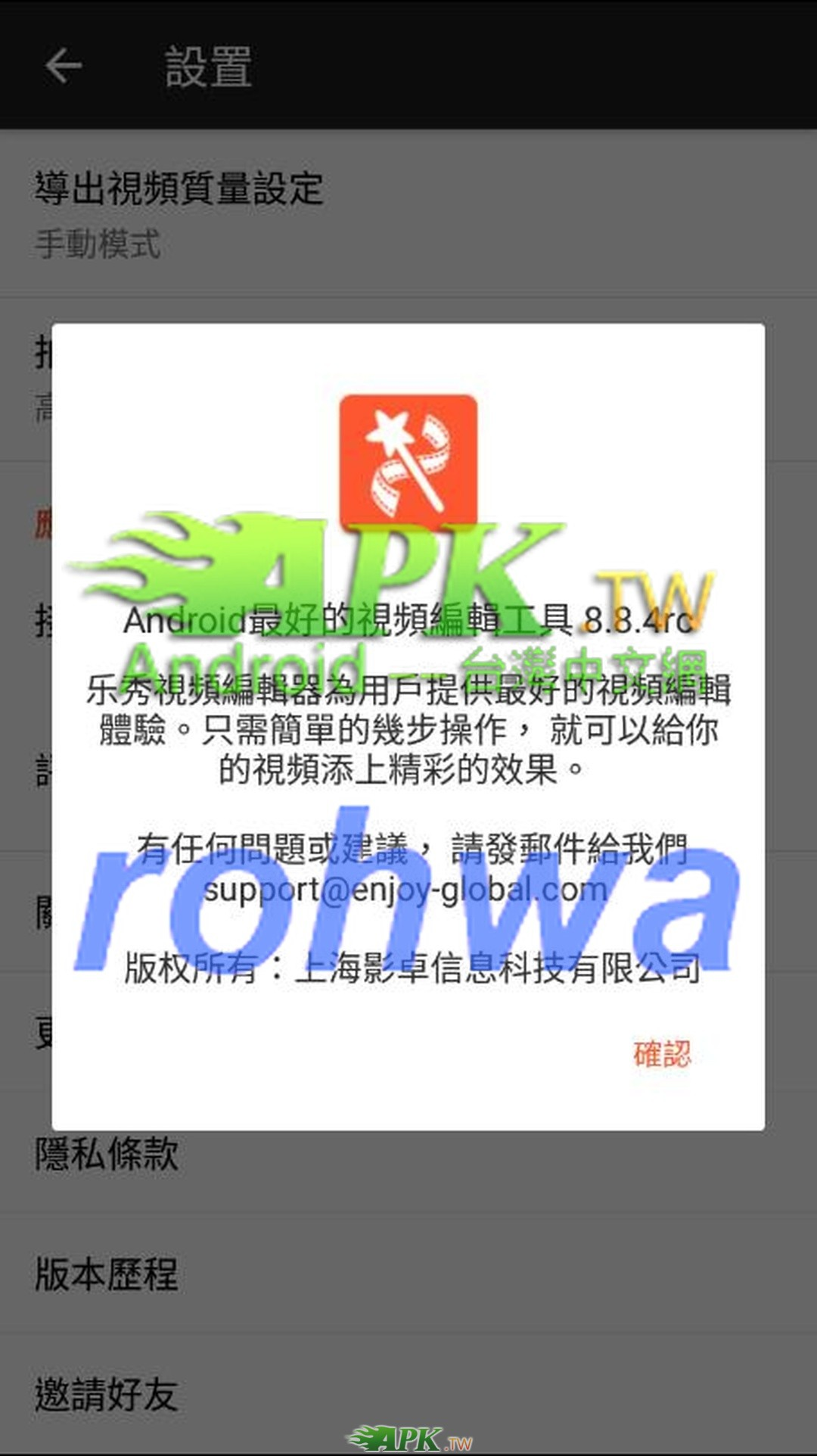 VideoShow__2__.jpg