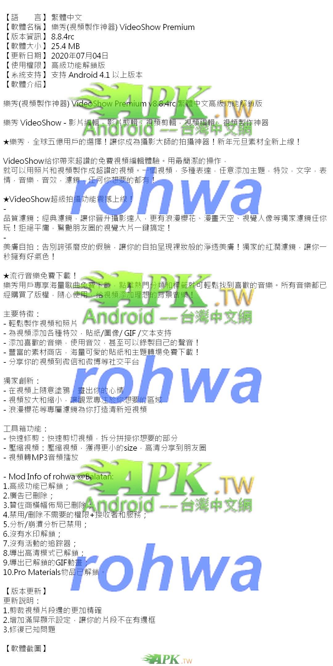VideoShow_Premium_8.8.4rc_.jpg