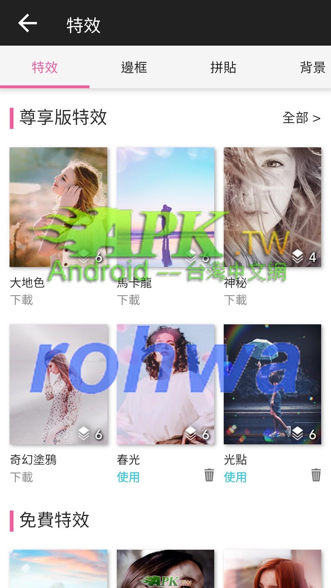YouCam__2_.jpg