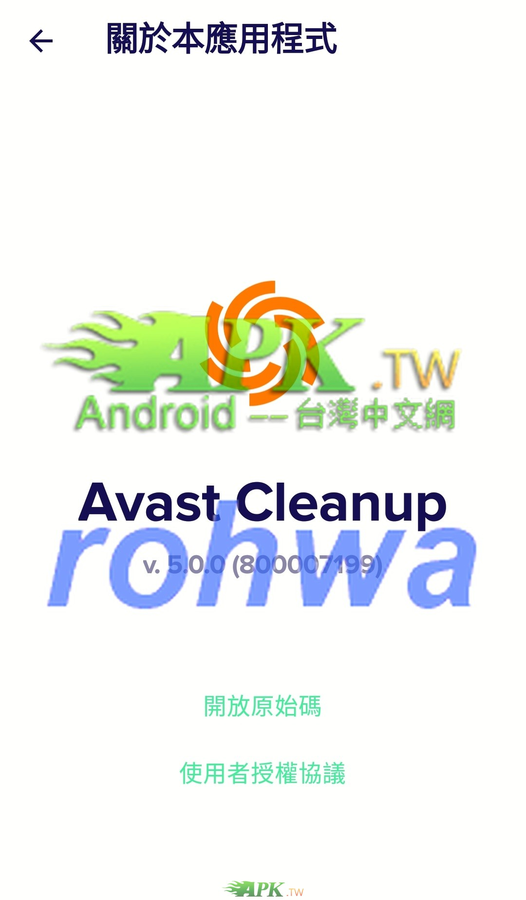Avast_Cleanup_Pro__4__.jpg