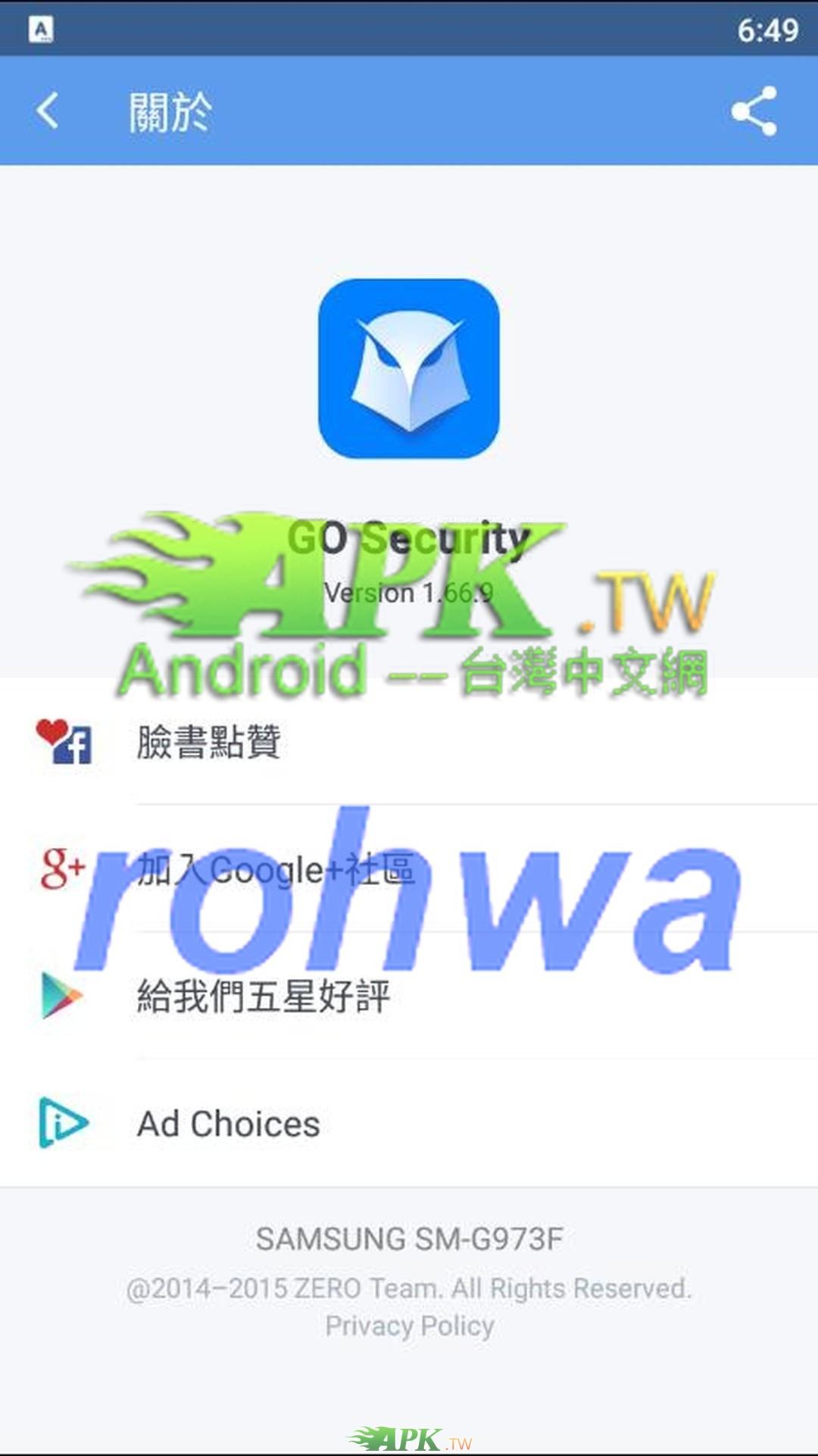GO_Security__3__.jpg