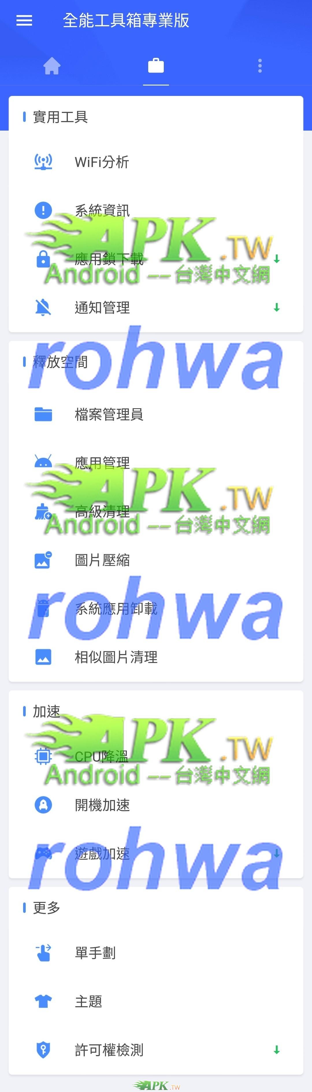 AIO_Toolbox__2_.jpg