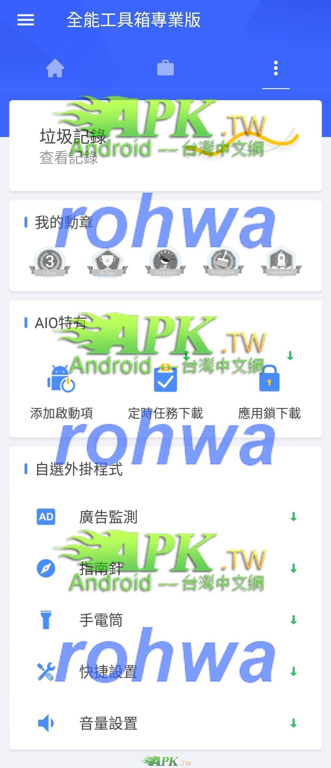 AIO_Toolbox__3_.jpg