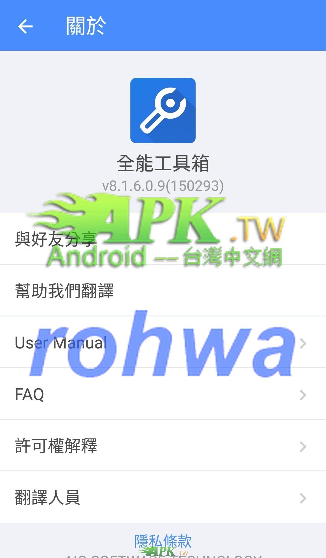AIO_Toolbox__4__.jpg
