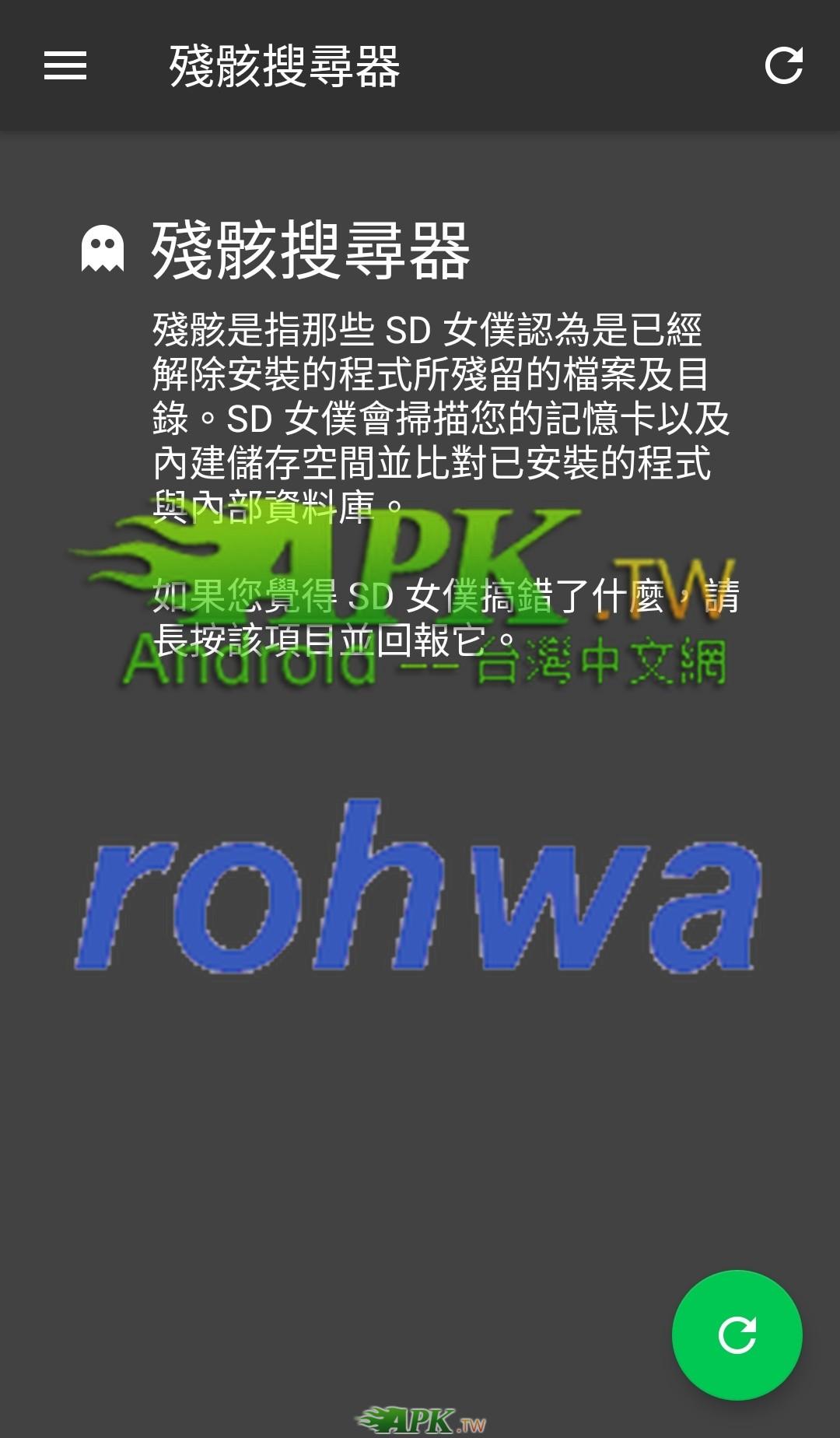 SD_Maid__3_.jpg