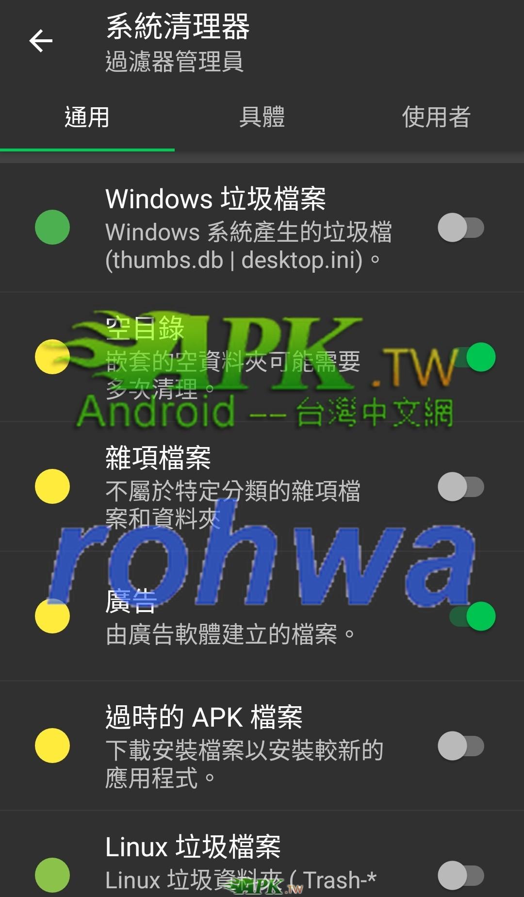 SD_Maid__4_.jpg